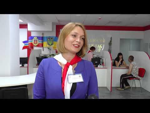 KorostenTV: KorostenTV_24-05-19_Відкриття Центру надання адмін. послуг