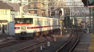 東武350系「きりふり」発車&100系「けごん」入線 春日部駅にて
