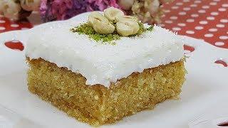 Fındıkzade Tatlısı Tarifi ve Malzemeleri