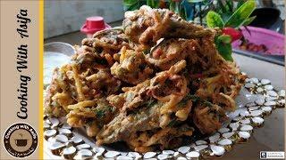 Special Masala Pakoray Recipe - Ramadan special recipes - Aloo pakodi-