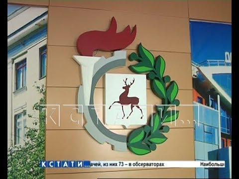 В администрации Советского района сегодня проходили обыски