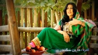 Naghma - Wa Grana - New Mast Afghan Song 2013! thumbnail