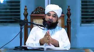 Allama Saqib Raza mustafai beautiful Bayan