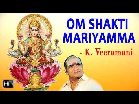 K. Veeramani - Om Shakti Mariyamma - Jukebox - Amman Devotional Songs - Tamil Songs