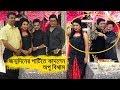 জন্মদিনের পার্টিতে যেকারনে কাদলেন অপু বিশ্বাস   Apu Biswas   Bangla News Today