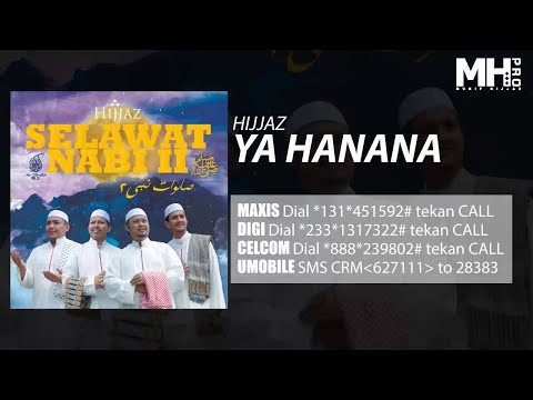 Hijjaz - Ya Hanana (Official Music Audio)