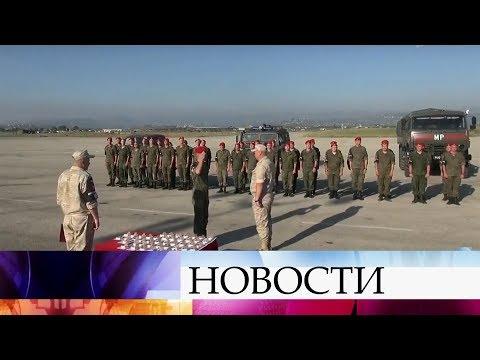 Российские военные полицейские,