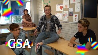 GSA - Coming Out Day