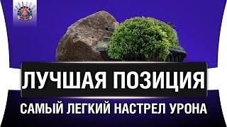 ИМБОКУСТ | 2 БОЯ - 17 000 УРОНА