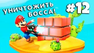 МариоКролики Битва за королевство   Mario Rabbids Kingdom Battle 12 серия прохождения игры