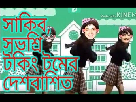 Deshbashito | Deshbashito Fan Version | Deshbashito Female Version | Desbasito Ft Vatman