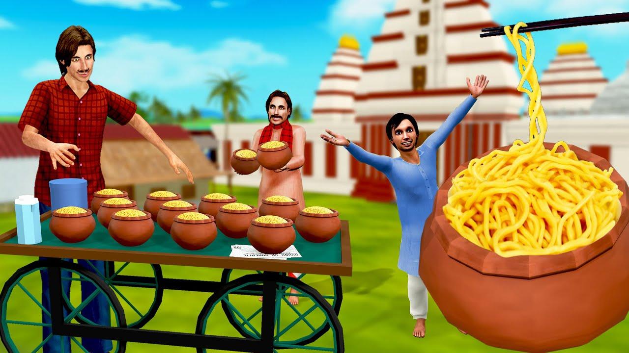 मटका मैगी वाला की सफलता Matka Maggie Wala ki Safalta Story Hindi kahaniya Comedy Video कहानियां