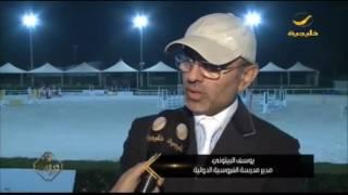 الفارس سلمان المقعدي بطل الفئة الكبرى بأول أيام البطولة الوطنية الثانية عشر لقفز الحواجز