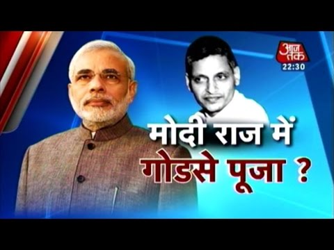Nathuram Godse to be honored in Meerut