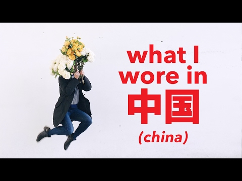 What I Wore in China VLOG (6 DIY Outfits) | WITHWENDY