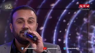 بني الانسان بشراكم   اداء الفنان احمد عبدالستار