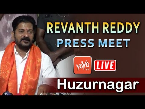 Revanth Reddy Press Meet LIVE | Huzurnagar Revanth Reddy LIVE | Uttam Padmavathi Reddy| YOYO TV LIVE