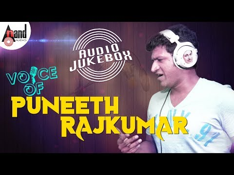 Voice Of Puneeth Rajkumar Hits | New Kannada Selected Audio Jukebox 2018 | Appu Songs