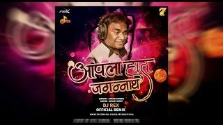 Download Hindi Video Songs - Aapla Haath Jagannath | Aanand Shinde | Remix By DJ Rex