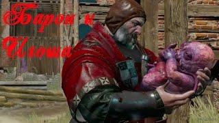 Ведьмак 3 - Красный барон и Игоша (Hard)