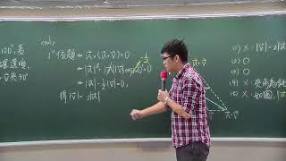 [高中數學][106數甲][多選05][向量的夾角與內積][向量長度][向量的加減][威全老師主講][周杰數學]