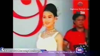 Khmer old concert TV vol 77  -The world Of music Old Khmer video - VHS Khmer old-