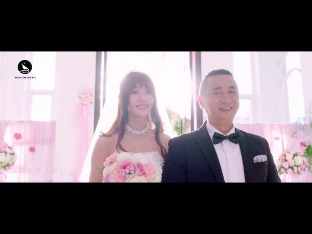 劉人語演唱電影【一吻定情】心動版主題曲 「心跳的證明」暖心上線