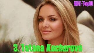 Top 14 beautiful Czech women and models