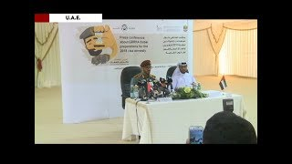 UAE to grant three-month visa amnesty