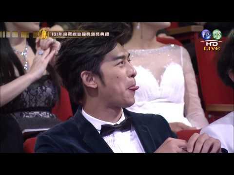 2012電視金鐘獎_HD_最佳女主角_林依晨_程又青