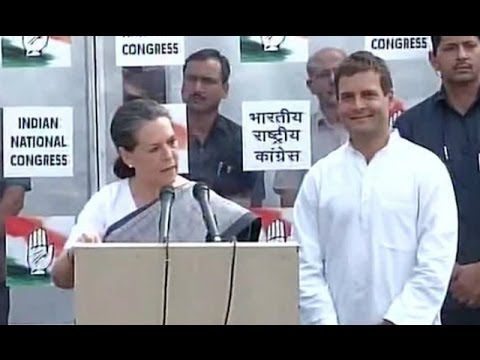 Sonia Gandhi & Rahul Gandhi Congratulate Modi Government | #IndiaDecides