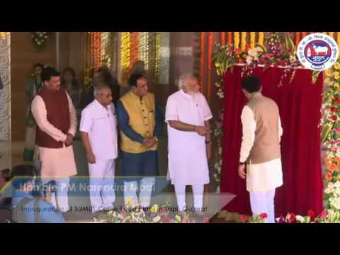 PM - Modi inaugurated a fully automated cattle feed plant of Sumul Dairy