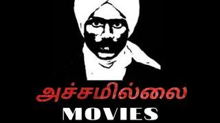 ABAAYAM - Short Film