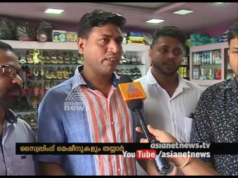 Kottakkal merchants with new tactics to prevent loss due to currency demonetization