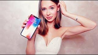 iPhone X РАСПАКОВКА Первые ЭМОЦИИ Первые РАЗОЧАРОВАНИЯ