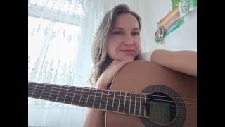 Изгиб гитары жёлтой/ Как играть на гитаре/ КАк здорово что все мы здесь сегодня собрались