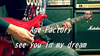 Age Factory  -  see you in my dream  -  guitar cover