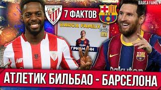 Барселона Атлетик Бильбао 7 фактов перед финалом Кубка Короля Испании Трио Барсы 11