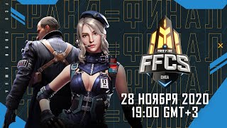 [RU] Free Fire Continental Series - EMEA Series | Grand Finals