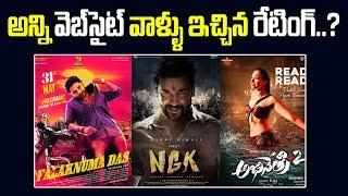NGK, FalaknumaDas, Abhinetry 2  - Movies  Reviews & Ratings | Tollywood | Myra Media