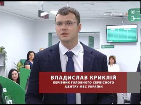 ТРК Буковина: Резонанс (14.10.2017)
