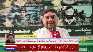 The Sufi Age of Pakistan arranged the Quran for the eventual reign of martyrs 06/09/2018