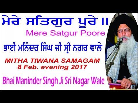 Mere Satgur Poore By Bhai Maninder Singh Ji Sri Nagar Wale