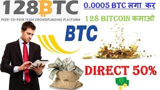 0 0005 bitcoin)