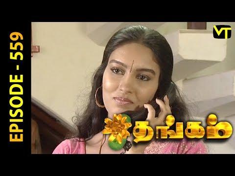 Thangam Tamil Serial Full Episode