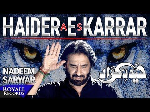 Nadeem Sarwar | Haider E Karrar | 2018 / 1440