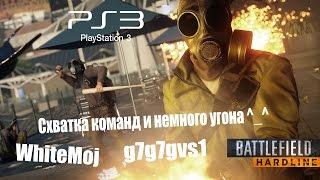 bF Hardline Продолжаем пробовать PS3-версию игры