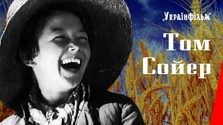 Том Сойер / Tom Sawyer (1936) фильм смотреть онлайн