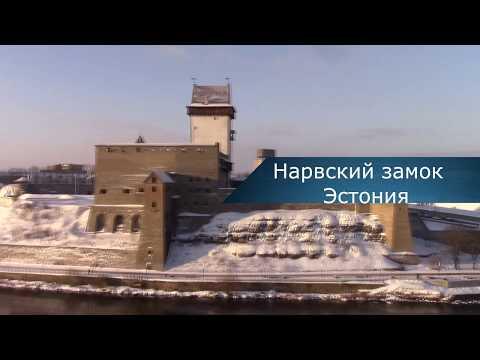 Ивангород, Кингисепп и радио