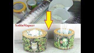 Как сделать кору дерева из утеплителя. Мои поделки. ХоббиМаркет